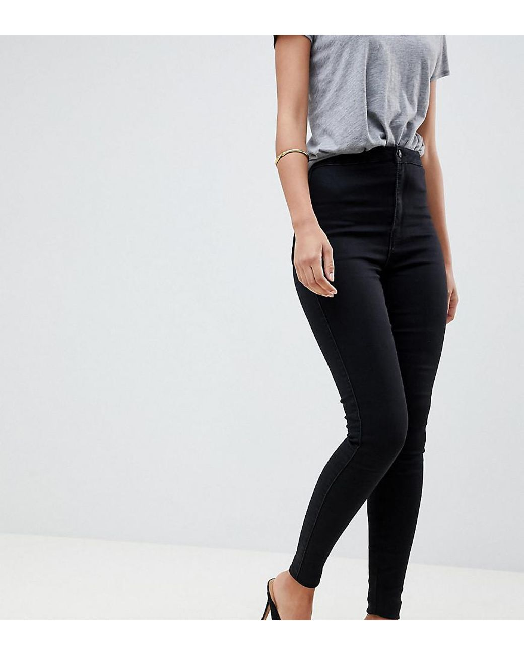 018560d0d71cce Missguided Vice High Waisted Super Stretch Skinny Jean In Black in ...