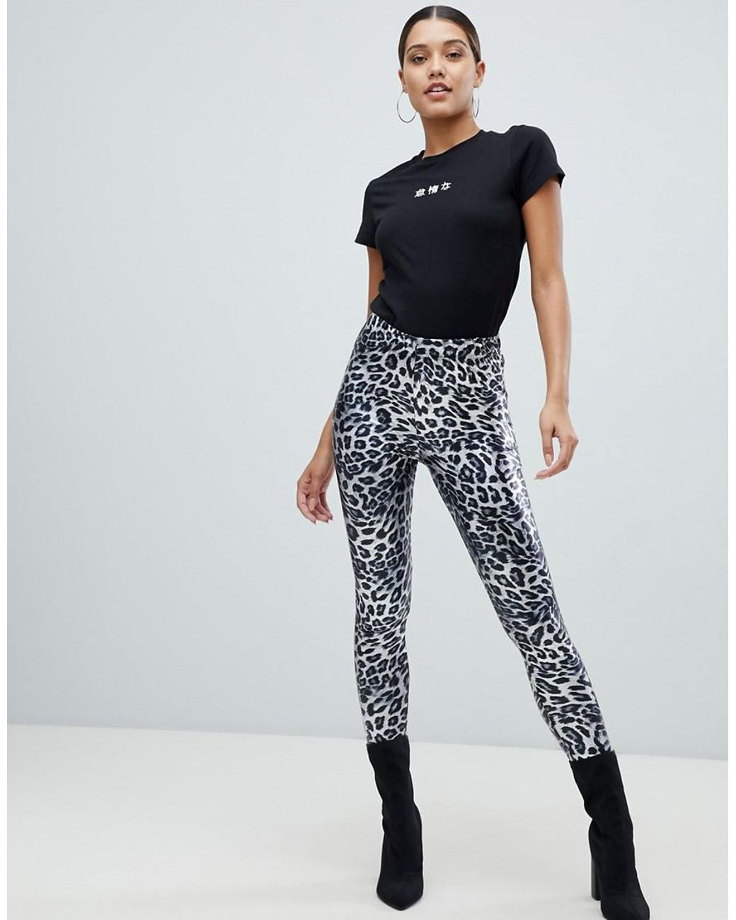 clearance prices 100% authentic official supplier Women's Wet Look legging In Animal Print With Split Side Detail