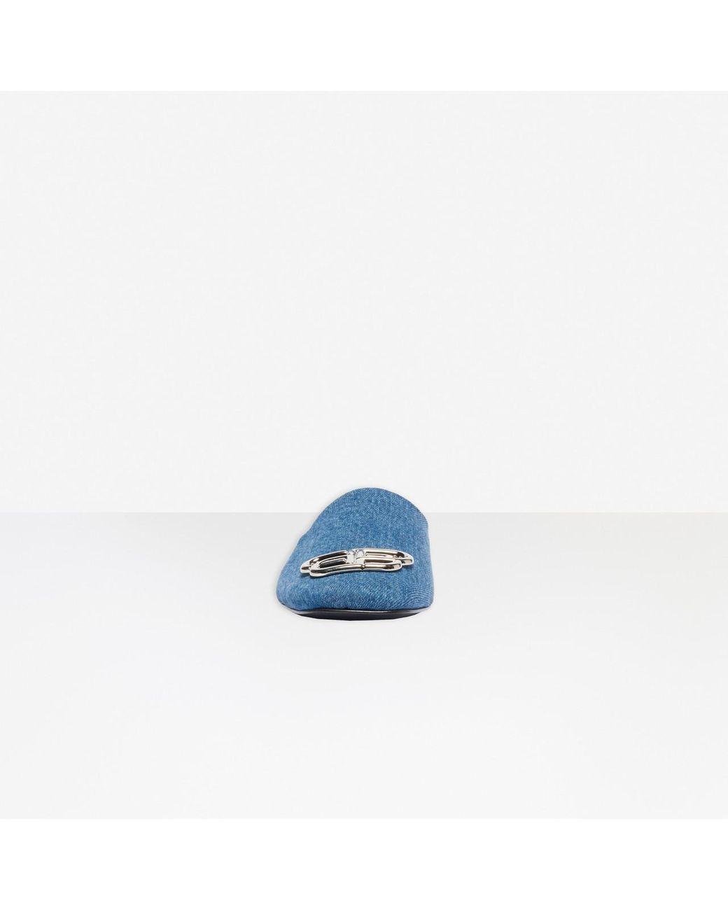 *SALE* Dunlop Ladies Bobbi Knit Effect  Mule Slippers Beige Size 4