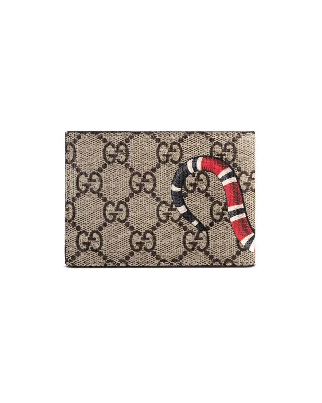 8443243b4aeb Gucci Kingsnake Print GG Supreme Wallet for Men - Save 24% - Lyst