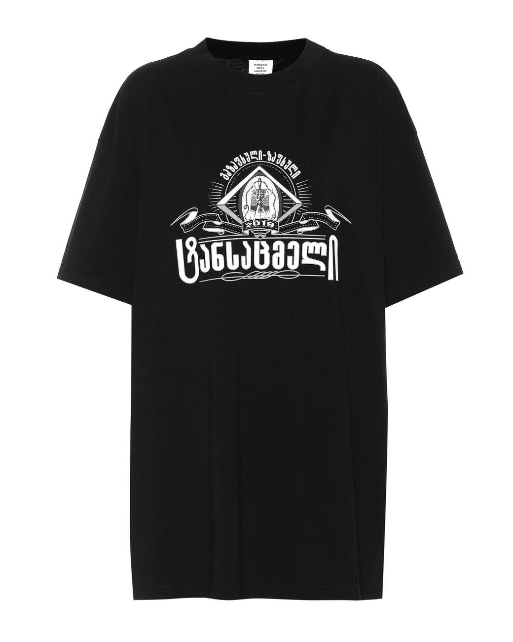 Alexander Wang Raglan Cutout Shirt in Black | Lyst