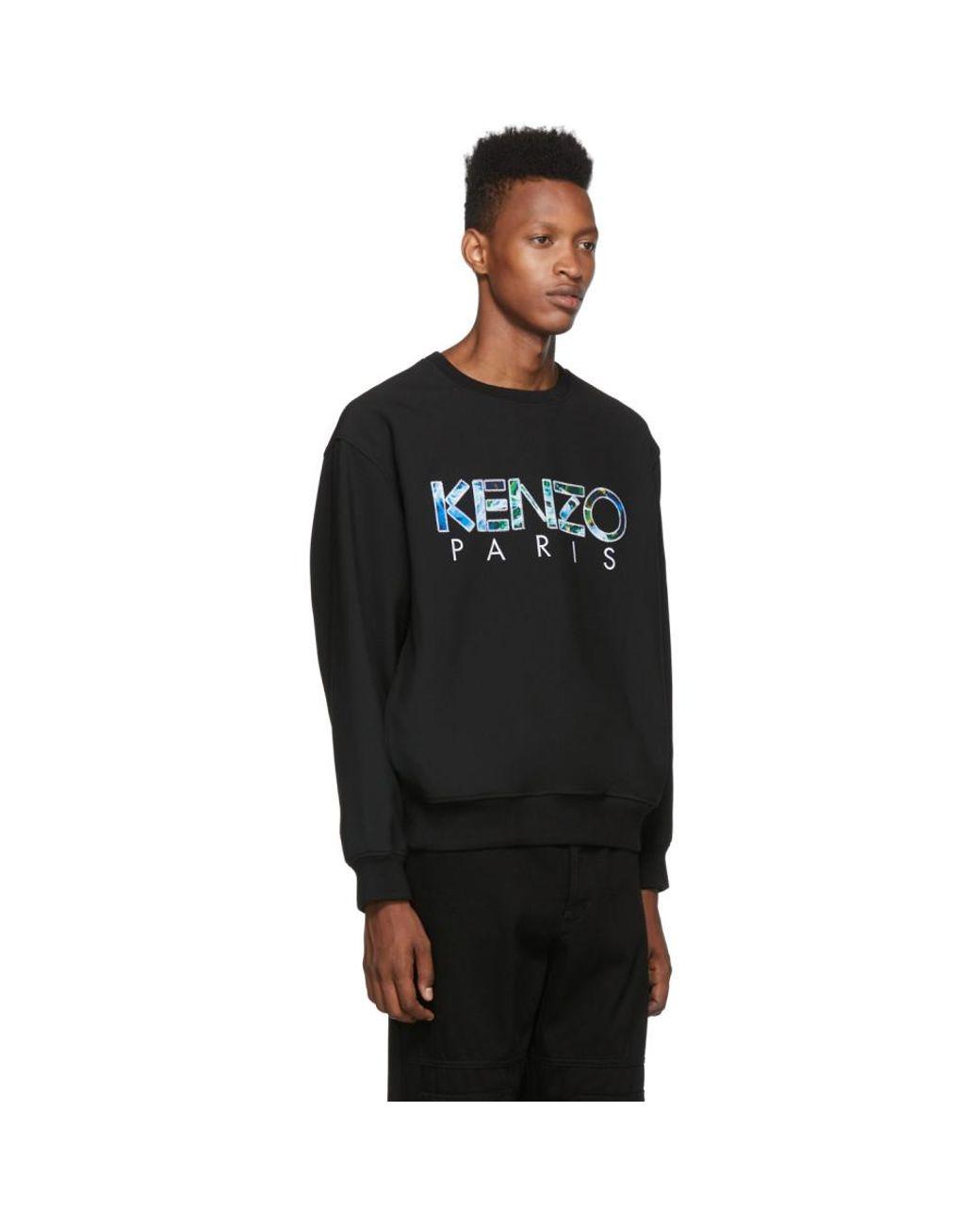 6f2c99b2 Men's Black Woven Cady Logo Sweater