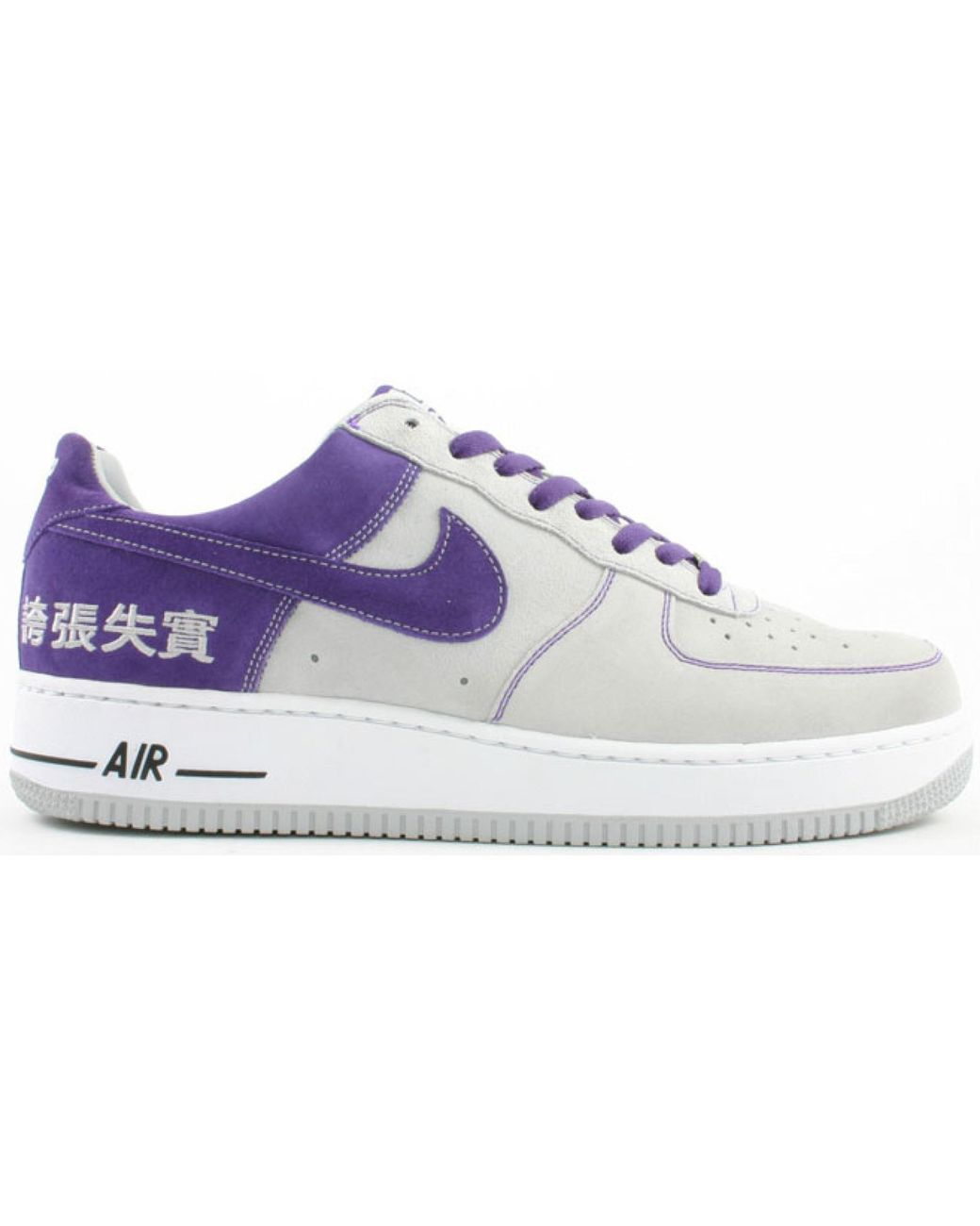 Air Force 1 Low Chamber Of Fear (hype)