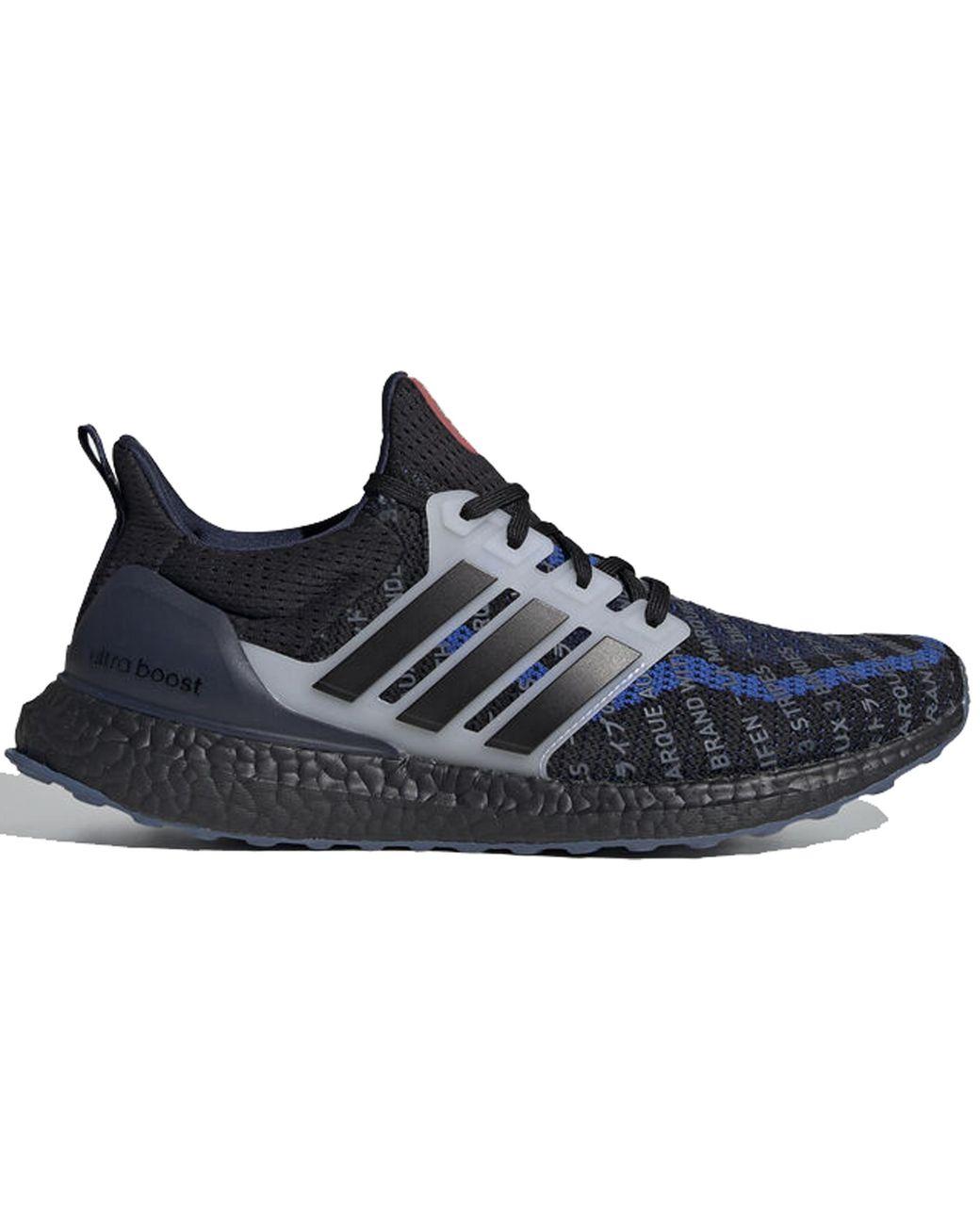 sports shoes 6a0f7 55d1f Men's Black Ultra Boost 2.0 City Pack Seoul