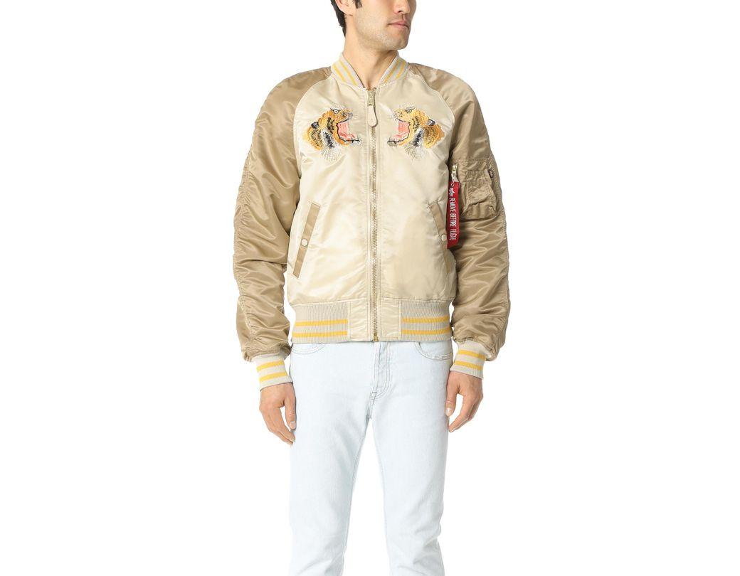 3874596403739 Alpha Industries Tiger Souvenir Jacket in Natural for Men - Lyst