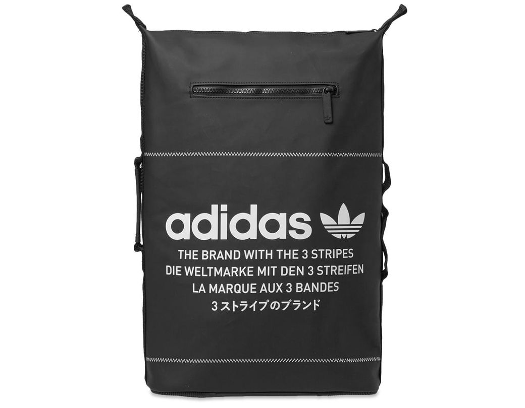 c5bb2d4dc adidas Nmd Backpack in Black for Men - Save 5% - Lyst