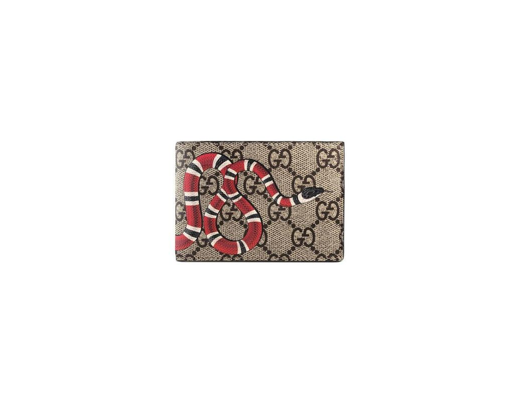 80ef0c4b755 Lyst - Gucci Kingsnake Print GG Supreme Wallet for Men - Save 24%