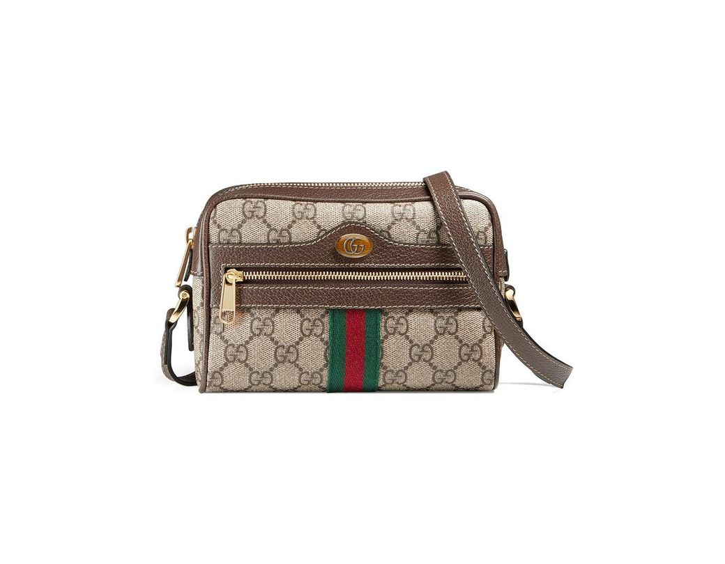 b5fb9760b5e Lyst - Gucci Brown Ophidia GG Supreme Small Belt Bag in Brown - Save 24%