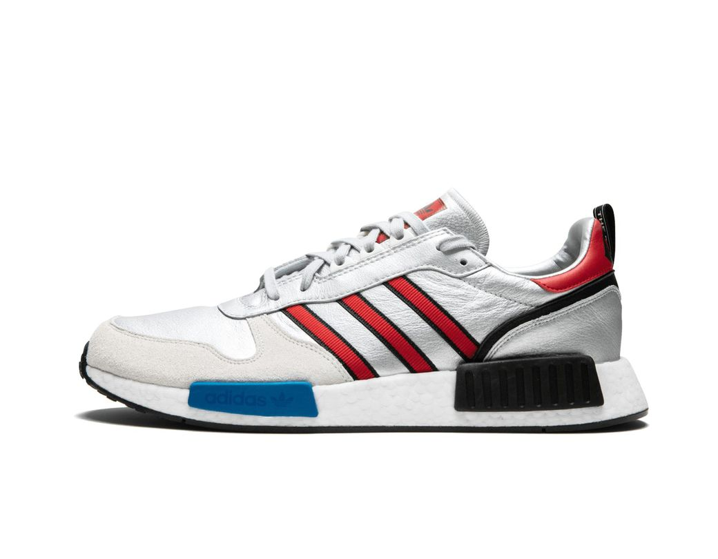 67bafb3a67367 adidas. Men s Rising Star X R1 Silver Metal collegiate Red  never Made Pack