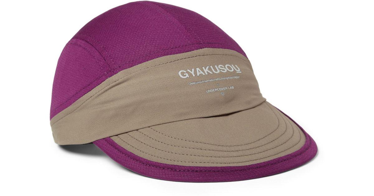 1b5e0aa0fe2 Nike Gyakusou Drifit Running Cap in Purple for Men - Lyst
