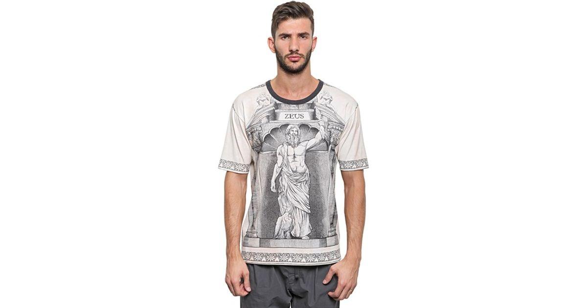 Zeus clothing store