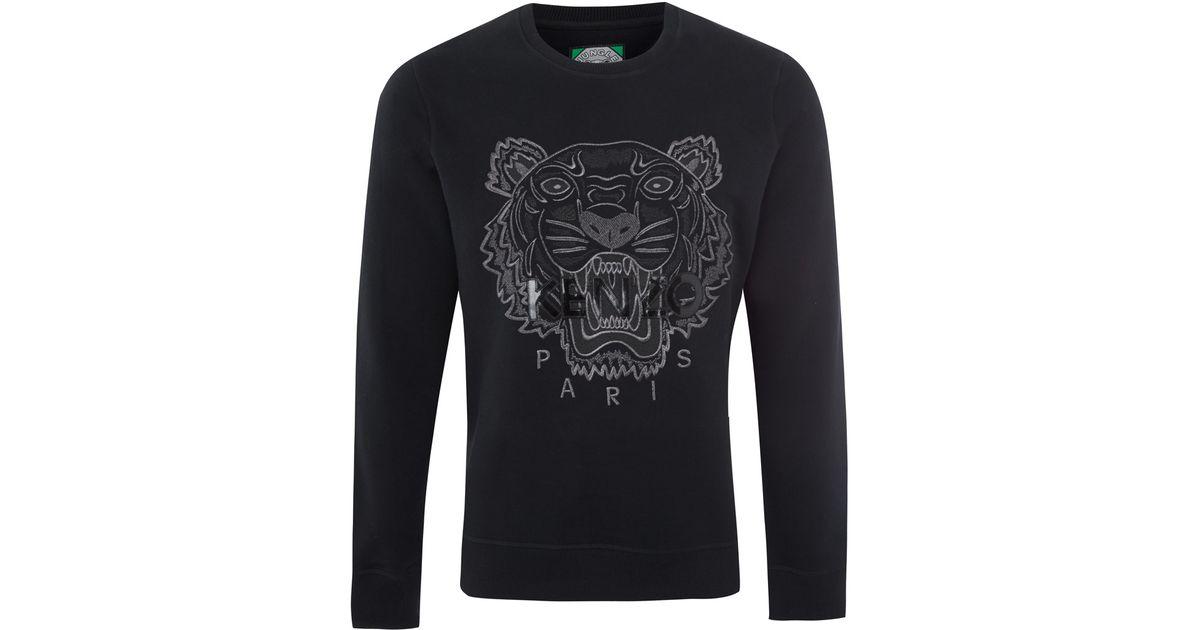 bb65c79b66 KENZO Black Tiger Sweatshirt in Black for Men - Lyst