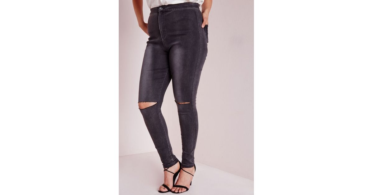 high waisted gray jeans - Jean Yu Beauty