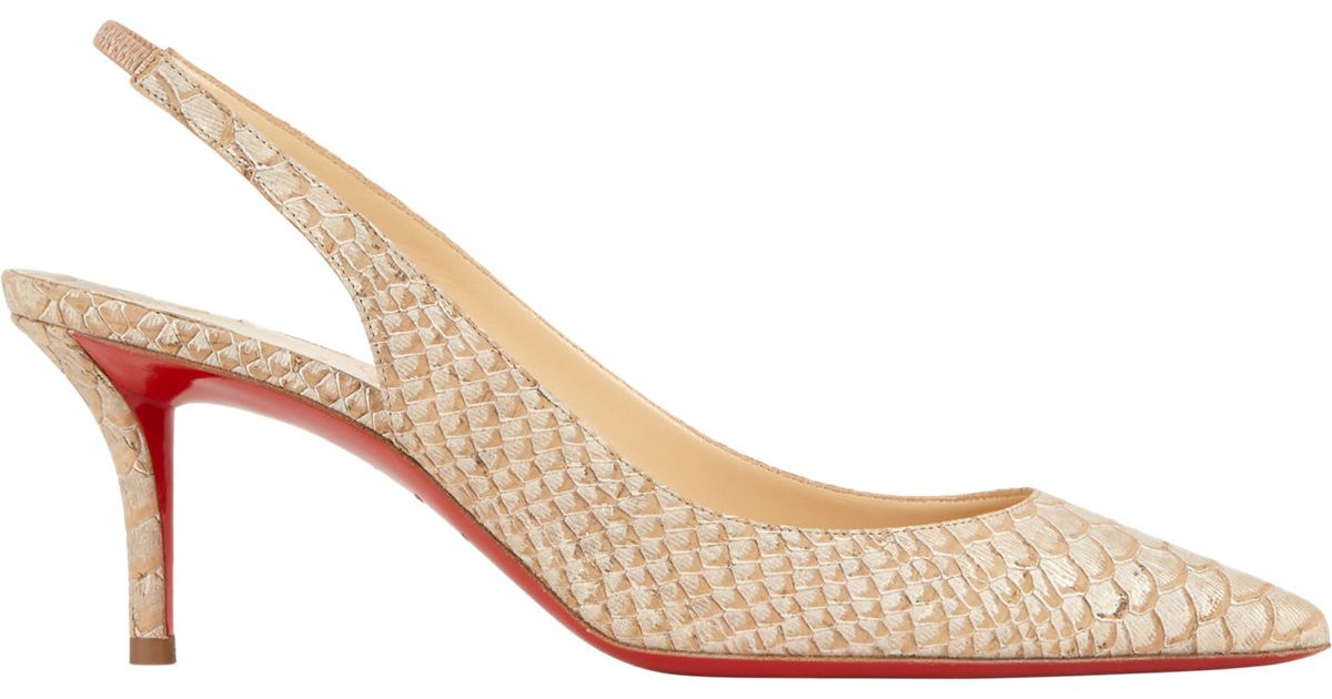 the best attitude a7fd6 38739 Christian Louboutin Natural Apostrophy Slingback Pumps
