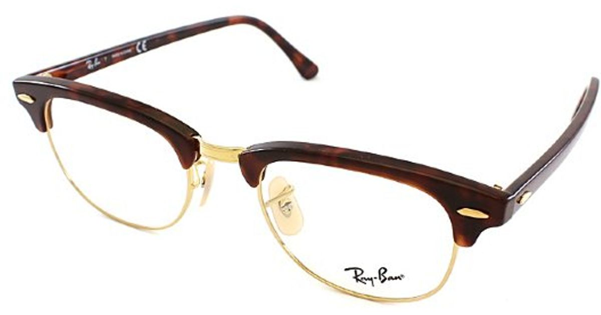 Ray-Ban Ray Ban Rx5154 Clubmaster 2372 Plastic Eyeglasses in Brown - Lyst 7b535956e1