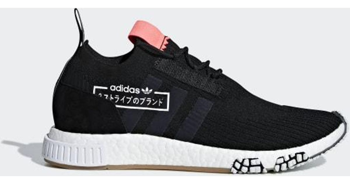 adidas Rubber Nmd_racer Primeknit Shoes