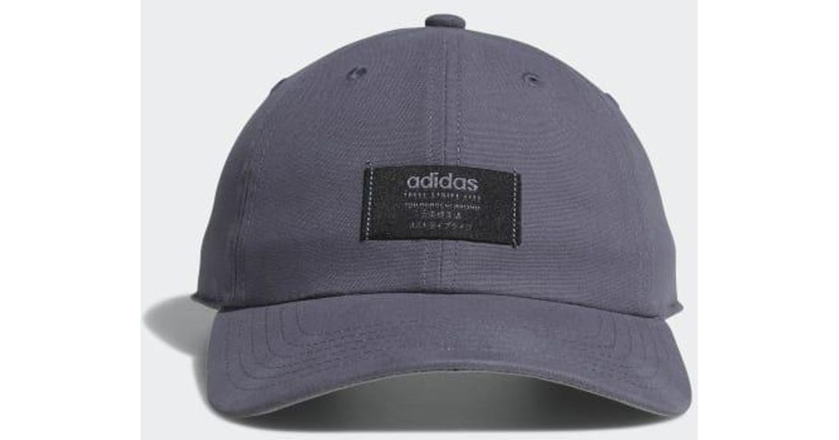 5a45d472f0558 adidas Impulse Hat in Blue for Men - Lyst