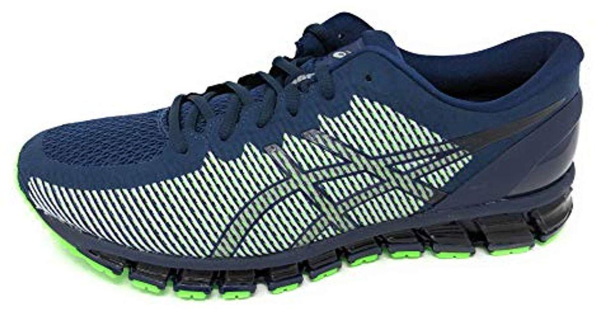 Asics Gel-quantum 360 Cm Running Shoe