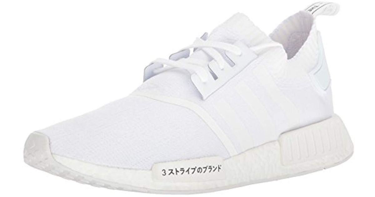 Japan Boost White 569425