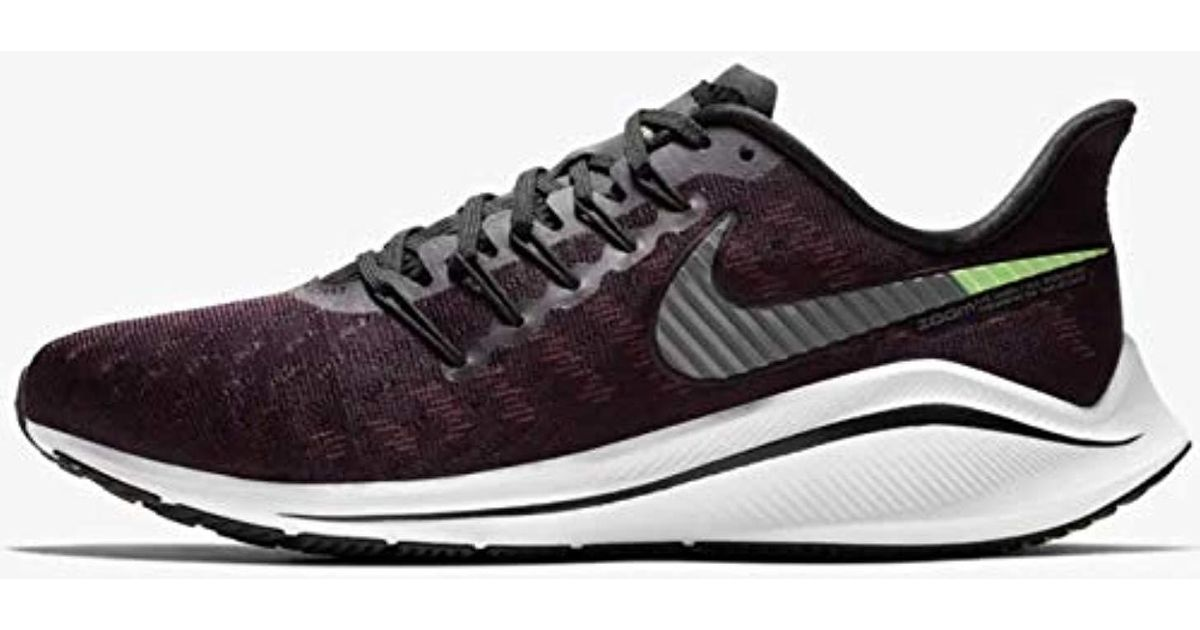 c3a85bb61001c Nike Purple Air Zoom Vomero 14 Running Shoes for men