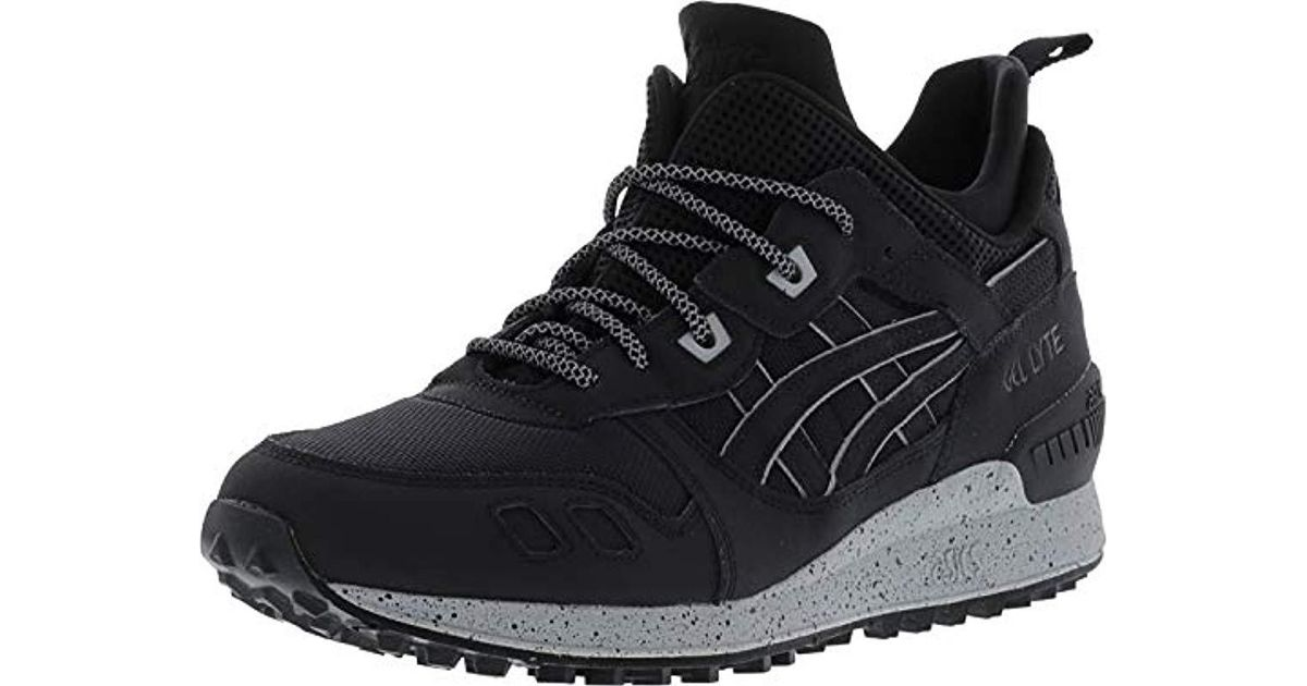 outlet store cb5df c5fe2 Asics - Black Gel-lyte V Round Toe Suede Multi Color Running Shoe for Men -  Lyst