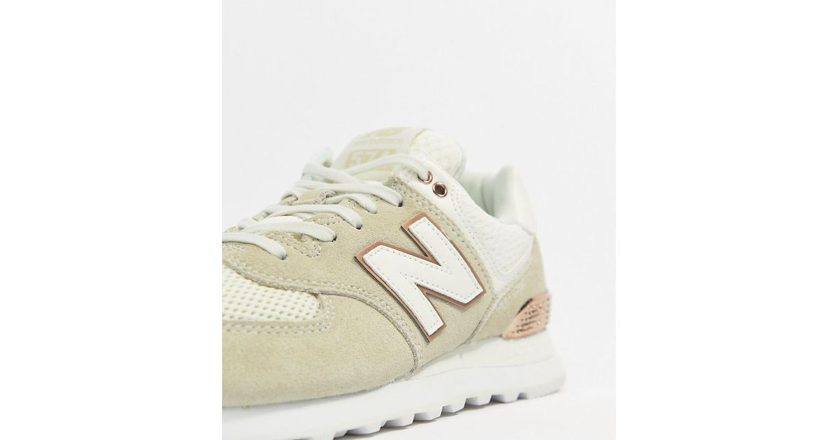 New Balance Natural 574 Cream And Rose Gold Trainers