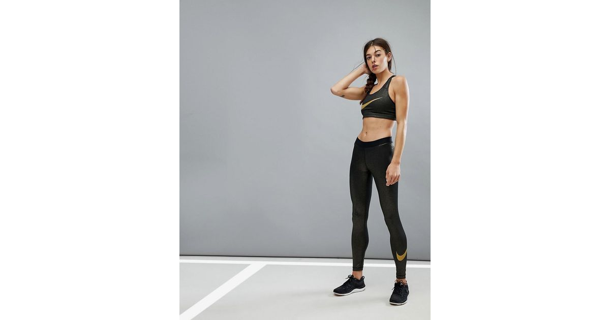 Legging En Coloris Nike Tincelant Metallic wOPlXZkiuT