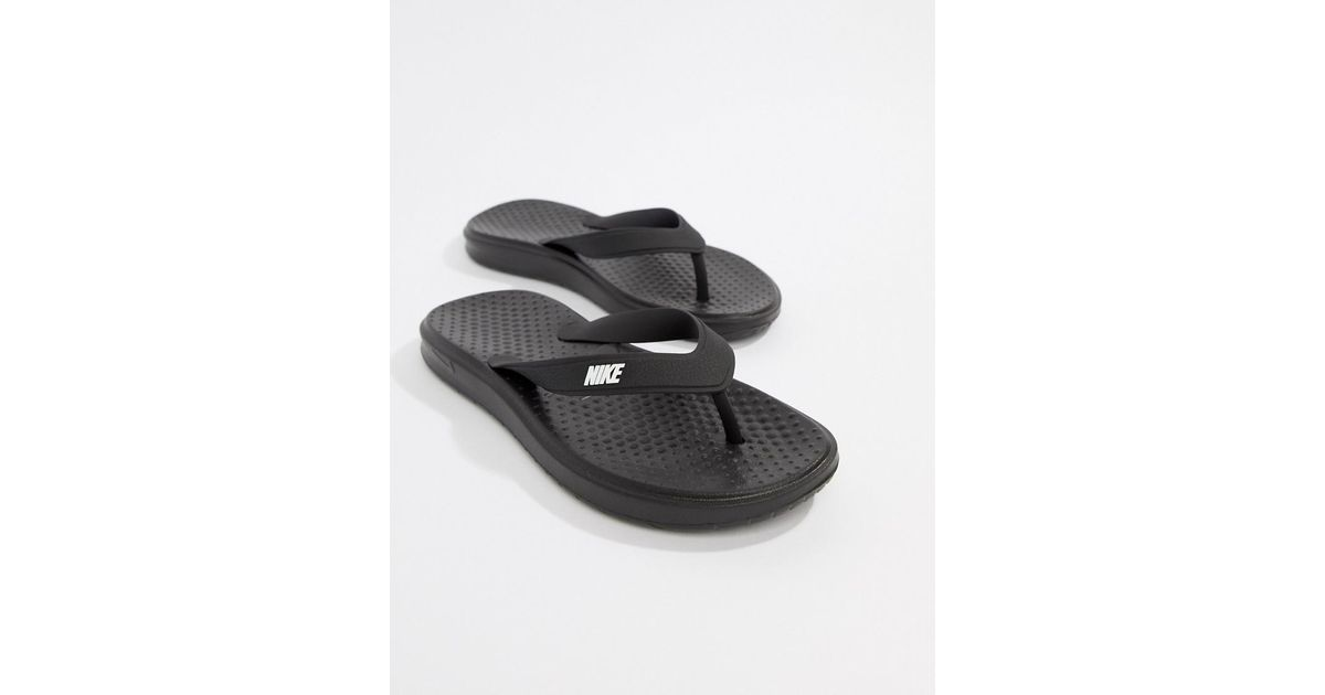 52eec0c6d6ec Nike Solay Flip Flops In Black 882690-005 in Black for Men - Lyst