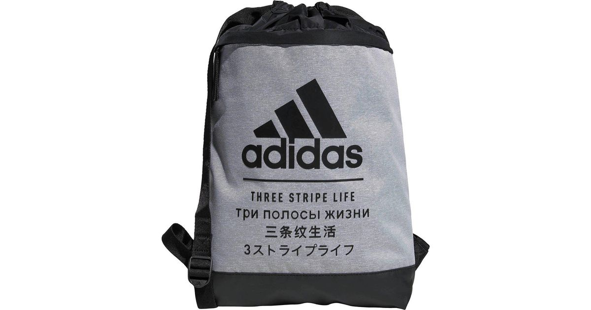 Lyst - adidas Amplifier Blocked Sackpack in Gray for Men a9490d590410d