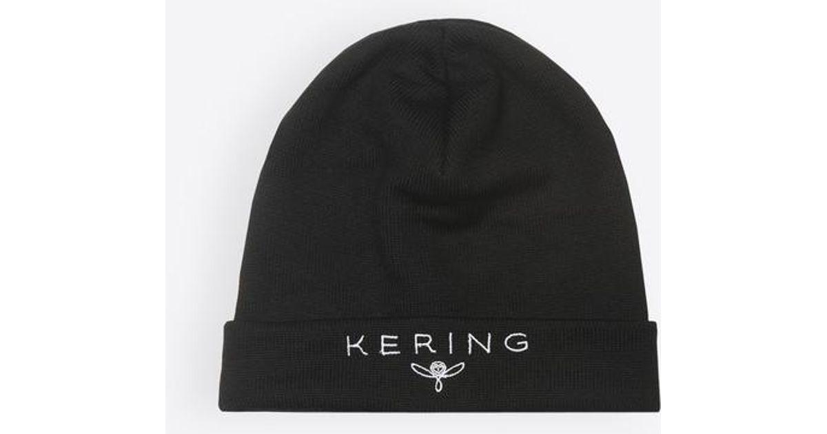 74c5e28702b9d Balenciaga Kering Beanie in Black for Men - Lyst