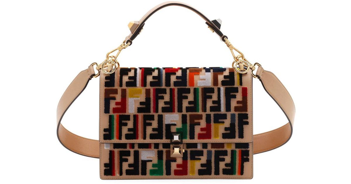31625e250f Fendi Kan I Calf Leather Shoulder Bag With Ff Embroidery in Brown - Lyst