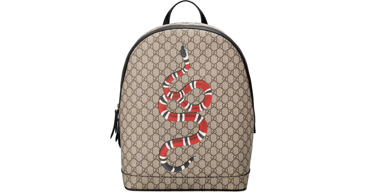89d32e9d1cc Gucci Natural Snake-print Gg Supreme Backpack