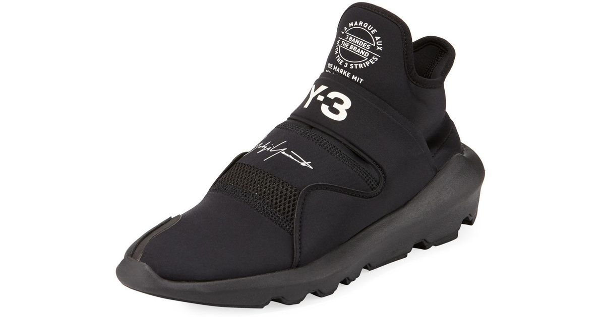 Lyst - Y-3 Men s Suberou Fast-strap High-top Sneakers in Black for Men 0a888b376