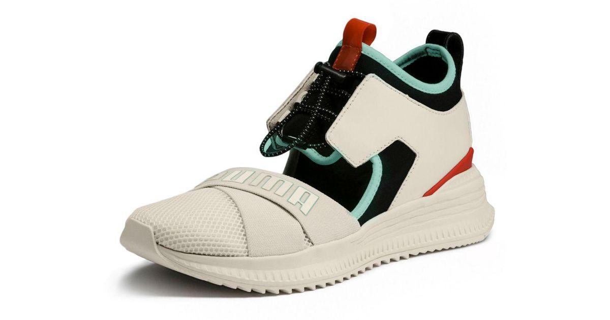 PUMA Women's Avid Cutout Sneakers in