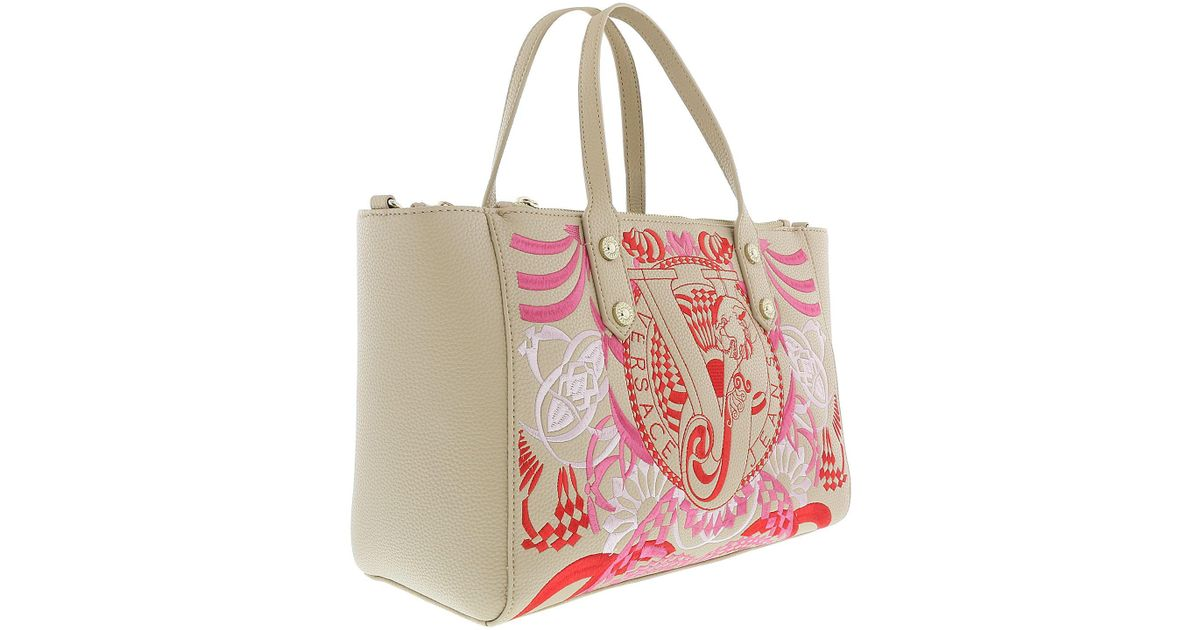 f4de999b4cb3 Lyst - Versace Ee1vrbbra Ligt Brown Tote Bag W  Detachable And Adjustable  Strap