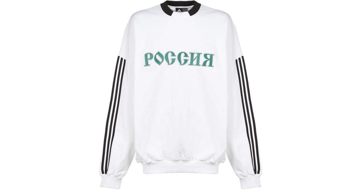 lowest price closer at lowest price Gosha Rubchinskiy White X Adidas Embroidered Sweatshirt for men