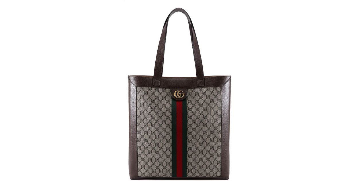 Lyst - Gucci GG Supreme Tote Bag in Natural d6bfde249108b