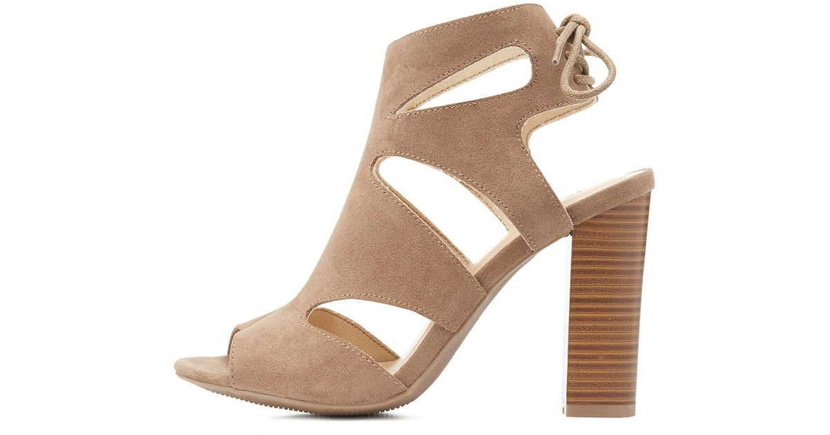 1025f510583c Lyst - Charlotte Russe Caged Peep Toe Booties in Natural