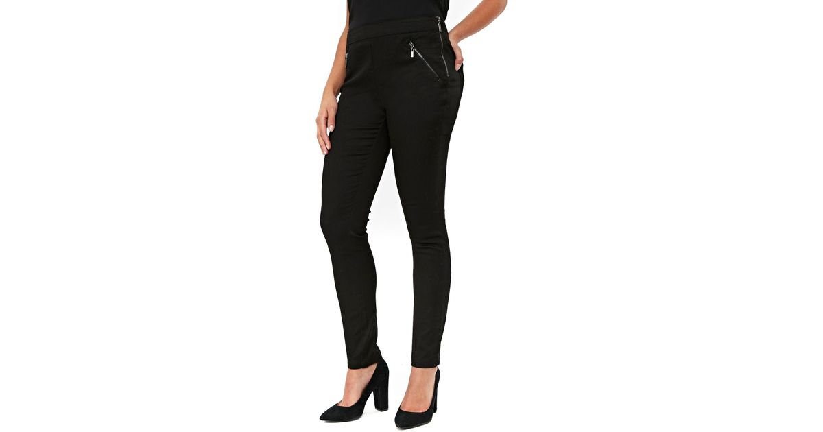 first rate lowest discount multiple colors Wallis Petite Black Side Zip Trousers - Lyst