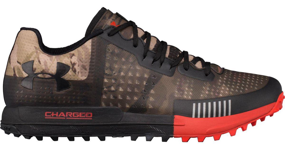 Horizon Rtr Camo Trail Running Shoes