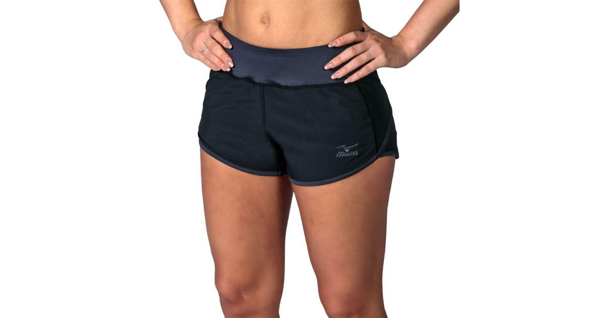 Mizuno Black Elite 9 Dynamic Cover Up Volleyball Shorts