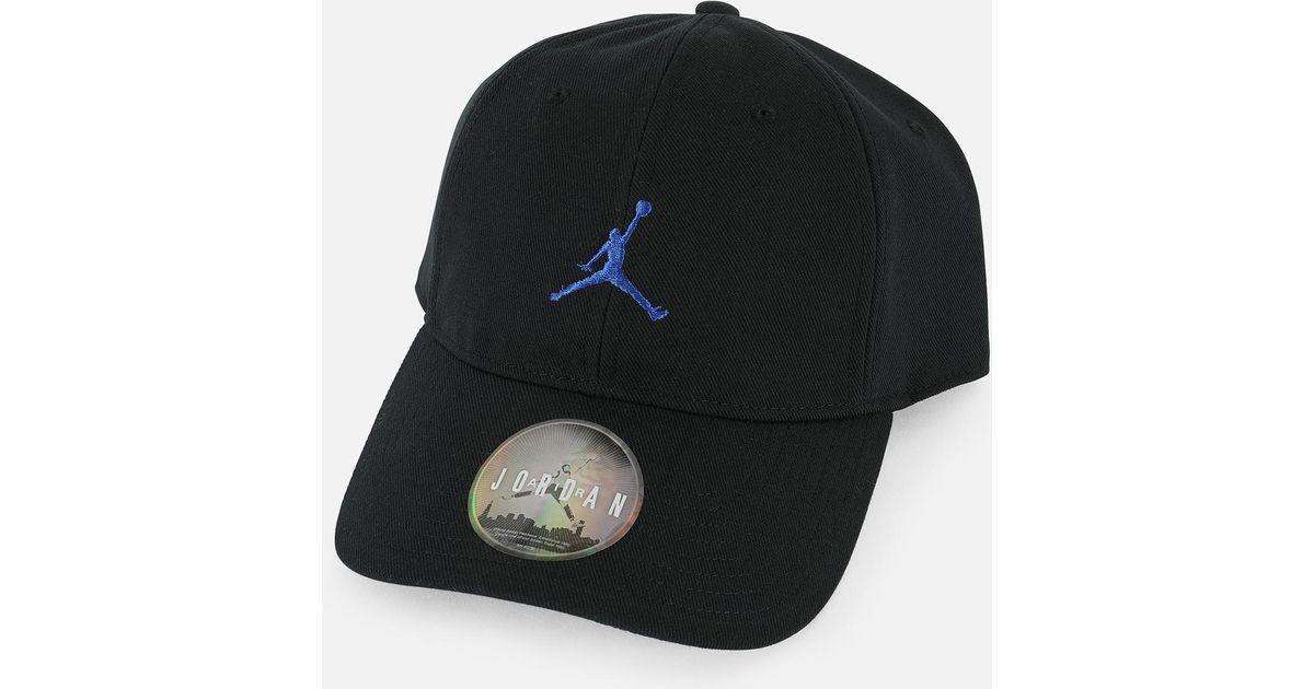 19cca9ff8e5 ... Lyst - Nike Jumpman Floppy H86 Hat in Blue for Men info for c57d7  b2017  Nike Air Jordan Floppy H86 Strapback Hat ...