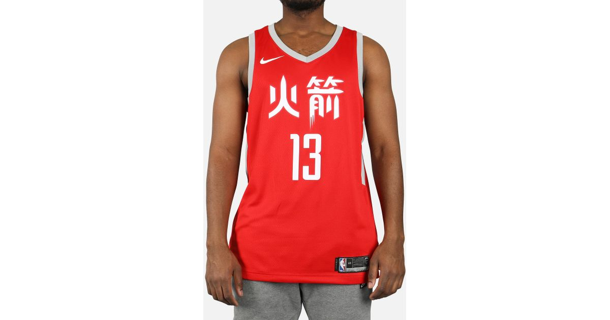 buy online ad7e6 a16a9 Nike Red Nba City Edition Swingman Basketball Jersey for men