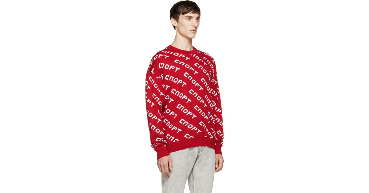 Lyst - Gosha rubchinskiy Graphic Knit Sweater in Red for Men