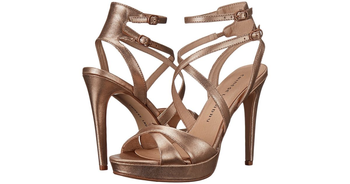 Lyst - Chinese Laundry Highlight in Metallic 39f4dae0c8f5