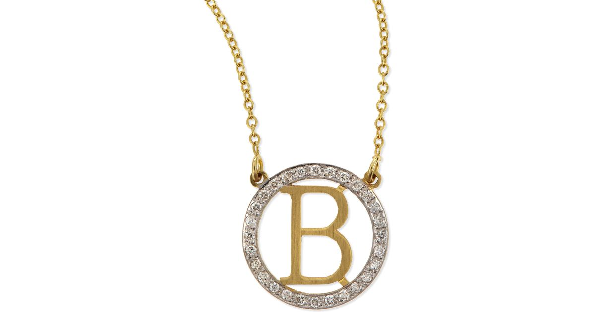 Lyst kacey k small round initial pendant necklace with diamonds in lyst kacey k small round initial pendant necklace with diamonds in metallic mozeypictures Gallery