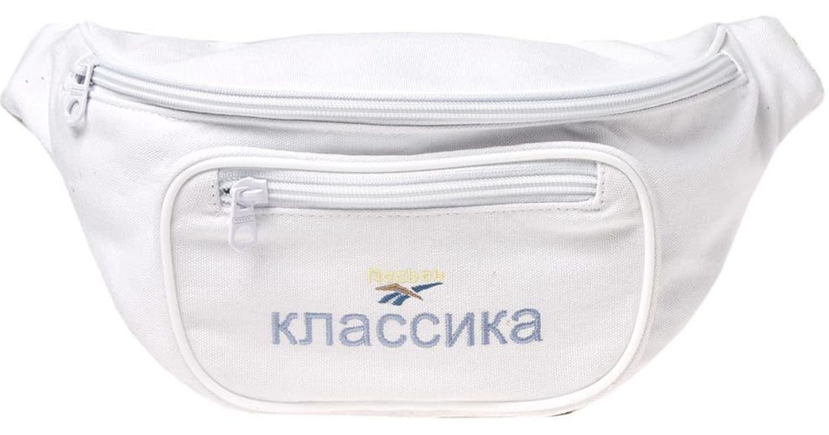 e13978e3a2ea Lyst - Reebok X Walk Of Shame Waist Bag in White for Men