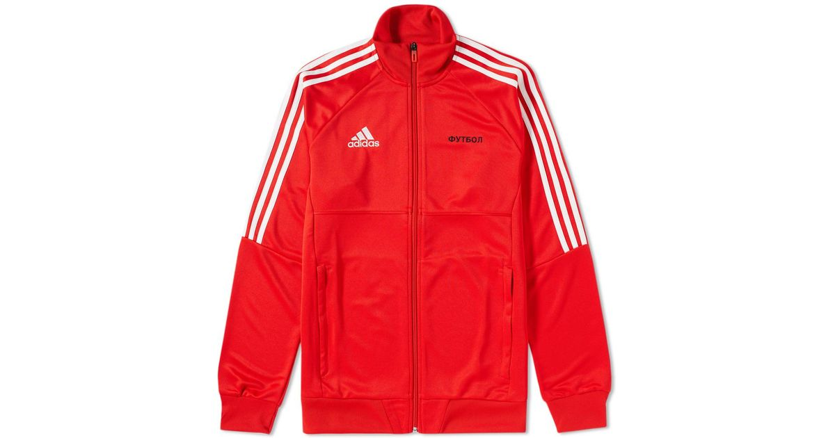 premium selection d5bde f0775 Gosha Rubchinskiy Red X Adidas Track Top for men