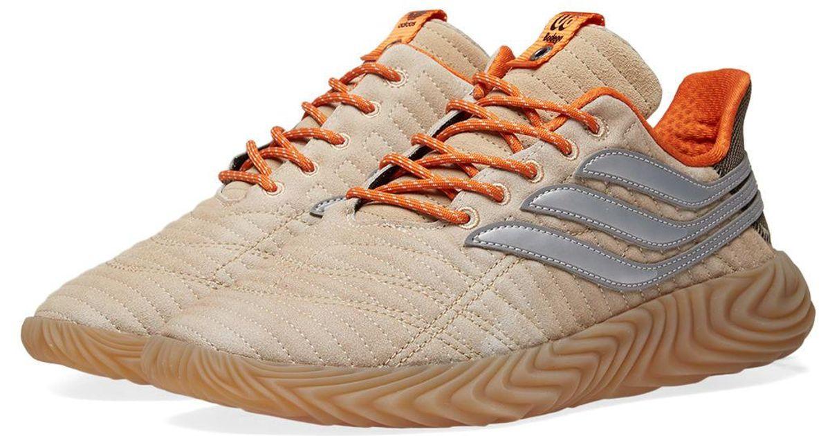 brand new 1722a 5e295 Adidas Originals Multicolor X Bodega Sobakov for men