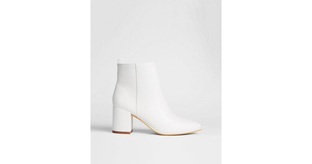 7fc77138b369 Lyst - Express O What Wear Pick Thick Heeled Ankle Booties in White
